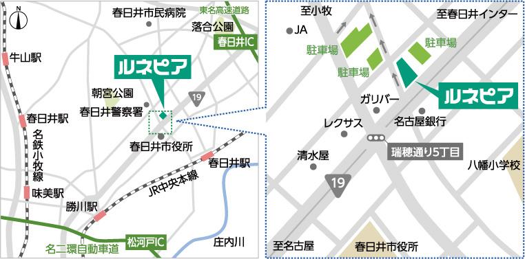 ルネピアコンタクトレンズ春日井店交通アクセス