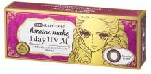 ヒロインメイク 1day UV M