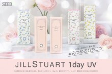 JILL STUART 1day UV (ジルスチュアート 1day UV)